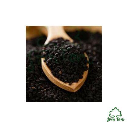 Feketekömény olaj (Nigella sativa) - 250 ml