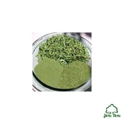Stevia por - 100 gr